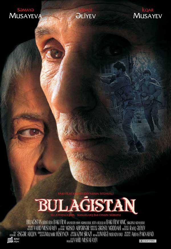 Bulağıstan